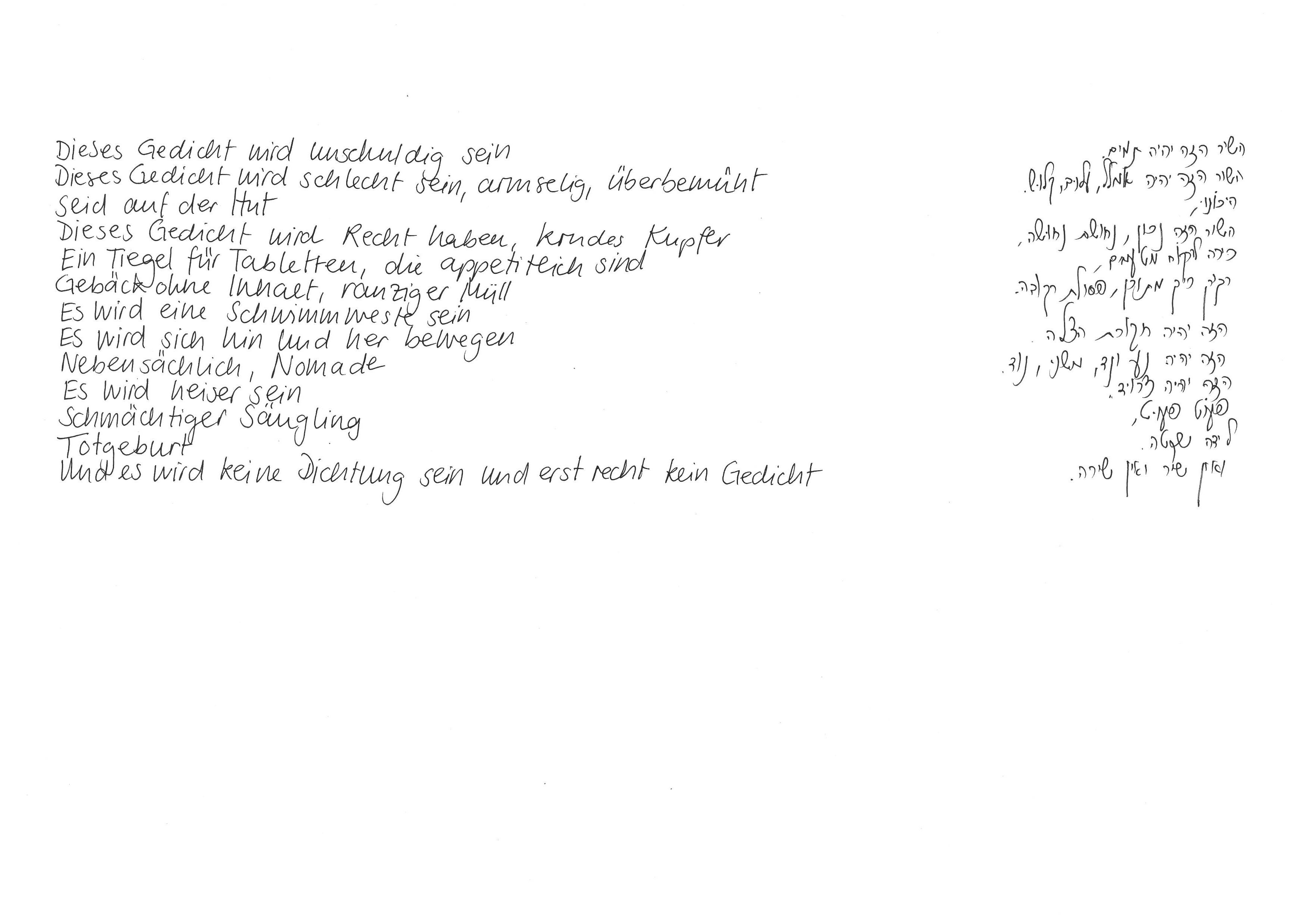 1dieses Gedicht Wird Unschuldig Sein Akademie Schloss