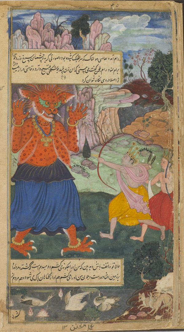 Rama and Laksmana attack Tataka, Folio from the Ramayana of Valmiki, Vol. 1, folio 35; 1597-1605 Century