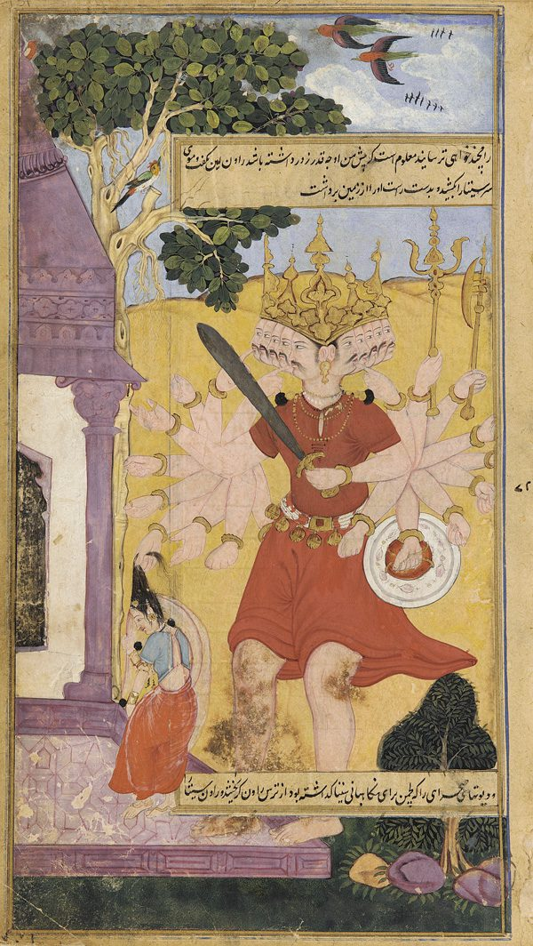 The Freer Ramayana, Folio from the Ramayana of Valmiki, Vol. 1, folio 35; 1597-1605 Century